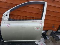 Дверь боковая Toyota Vitz NCP10 Фото 1