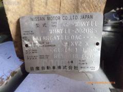 КПП автоматическая NISSAN WINGROAD WHNY11 QG18DE Фото 1