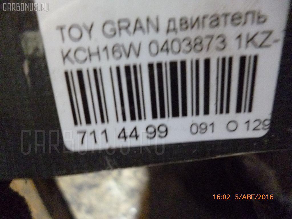Двигатель TOYOTA GRANVIA KCH16W 1KZ-TE Фото 12
