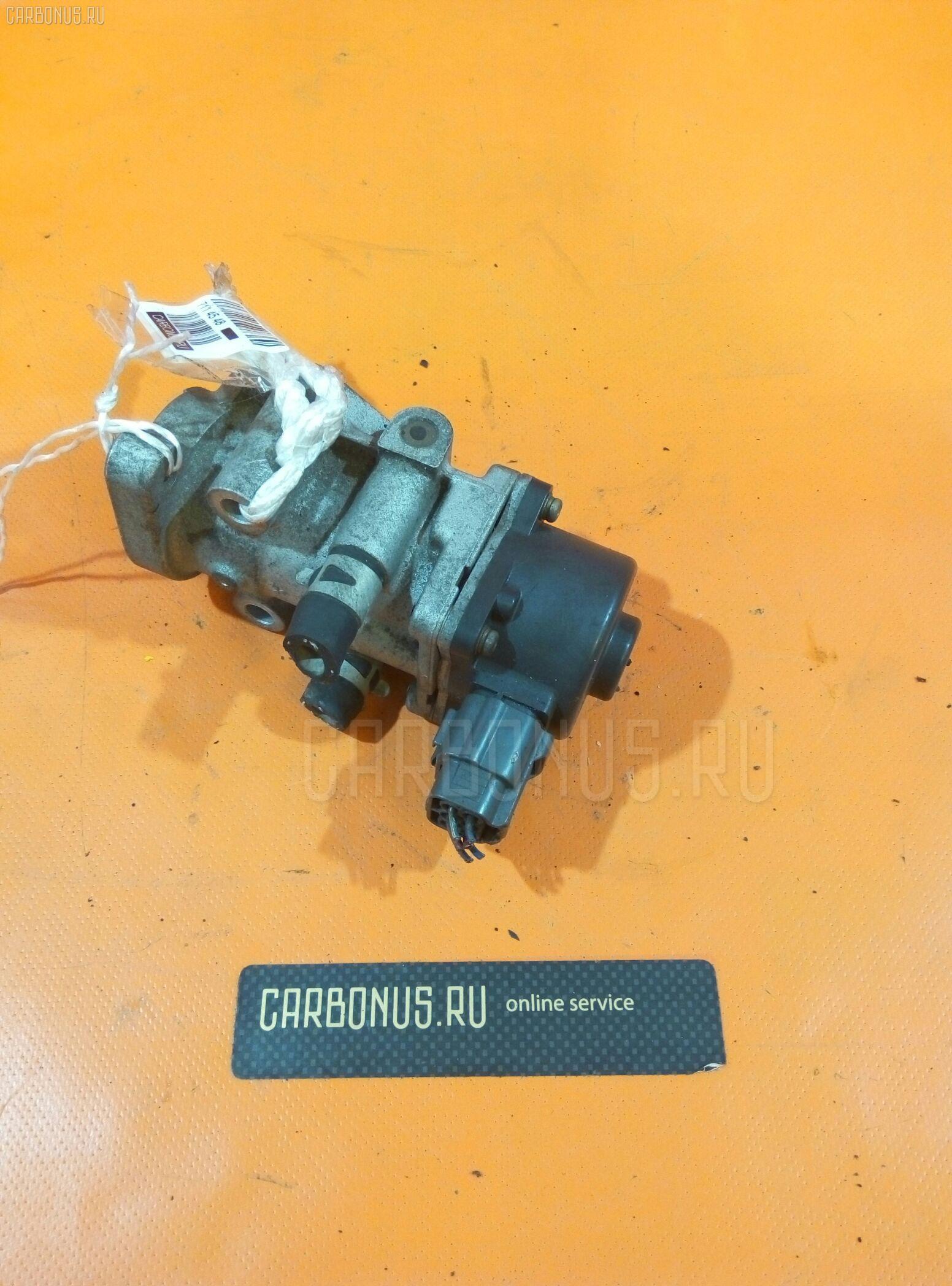 Клапан egr MITSUBISHI CHARIOT GRANDIS N94W 4G64 Фото 2