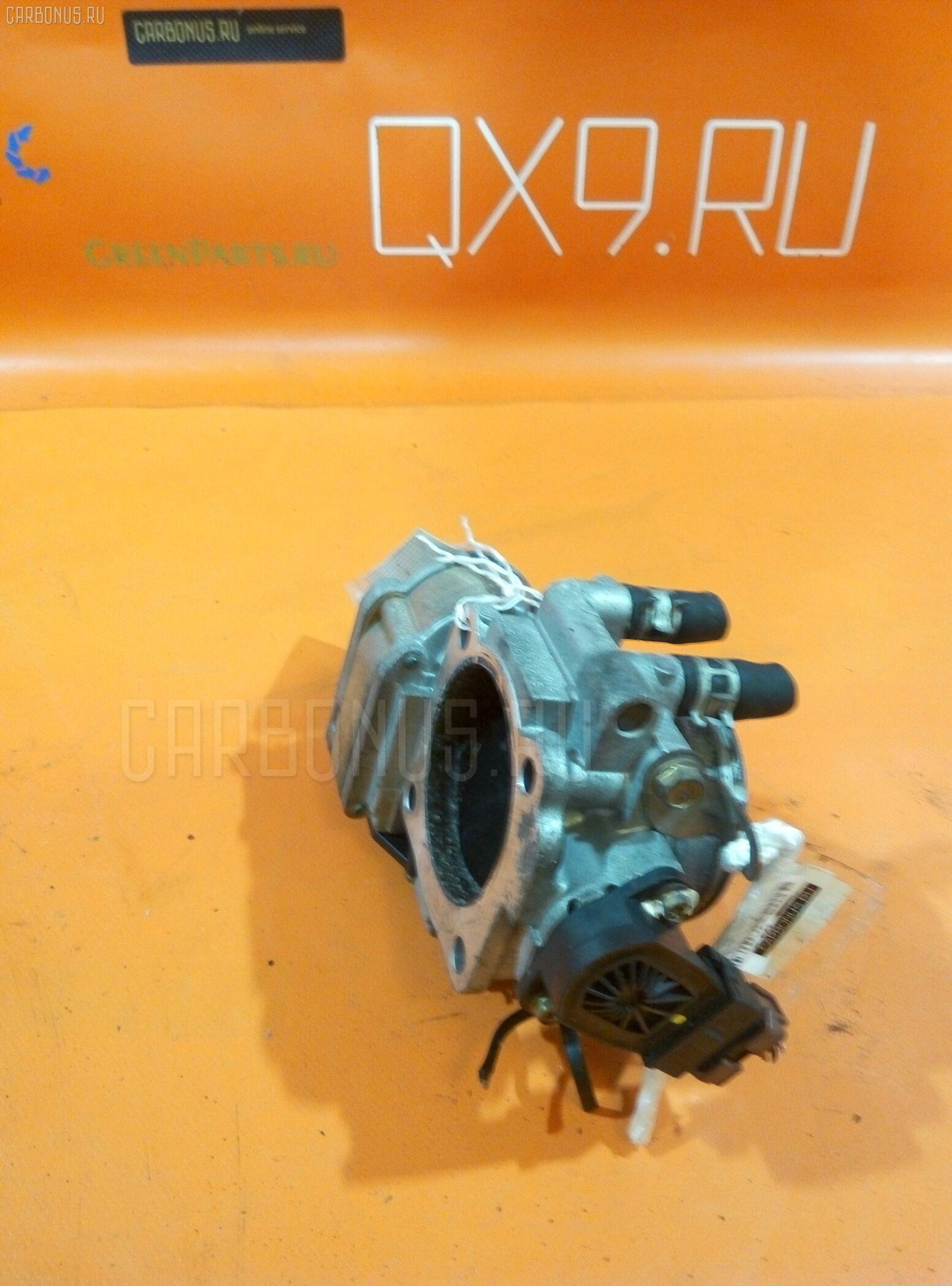 Дроссельная заслонка Mitsubishi Chariot grandis N94W 4G64 Фото 1