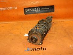 Стойка амортизатора Mitsubishi Lancer cedia CS5A 4G93 Фото 1