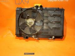 Радиатор ДВС Mitsubishi Lancer cedia CS5A 4G93 Фото 2