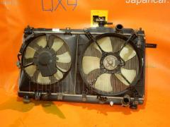 Радиатор ДВС HONDA S-MX RH1 B20B Фото 3