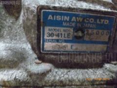 КПП автоматическая Toyota Cresta JZX90 1JZ-GTE Фото 13