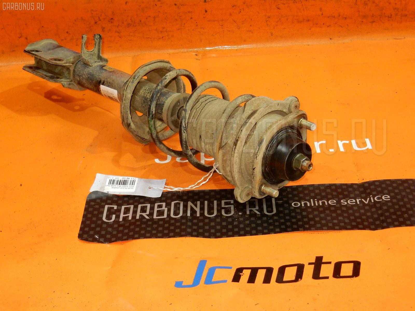 Стойка амортизатора Subaru Pleo RV1 EN07 Фото 1