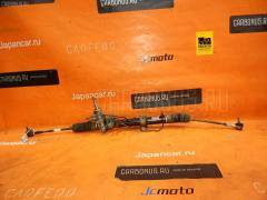 Рулевая рейка Mitsubishi Lancer cedia CS5A 4G93 Фото 1