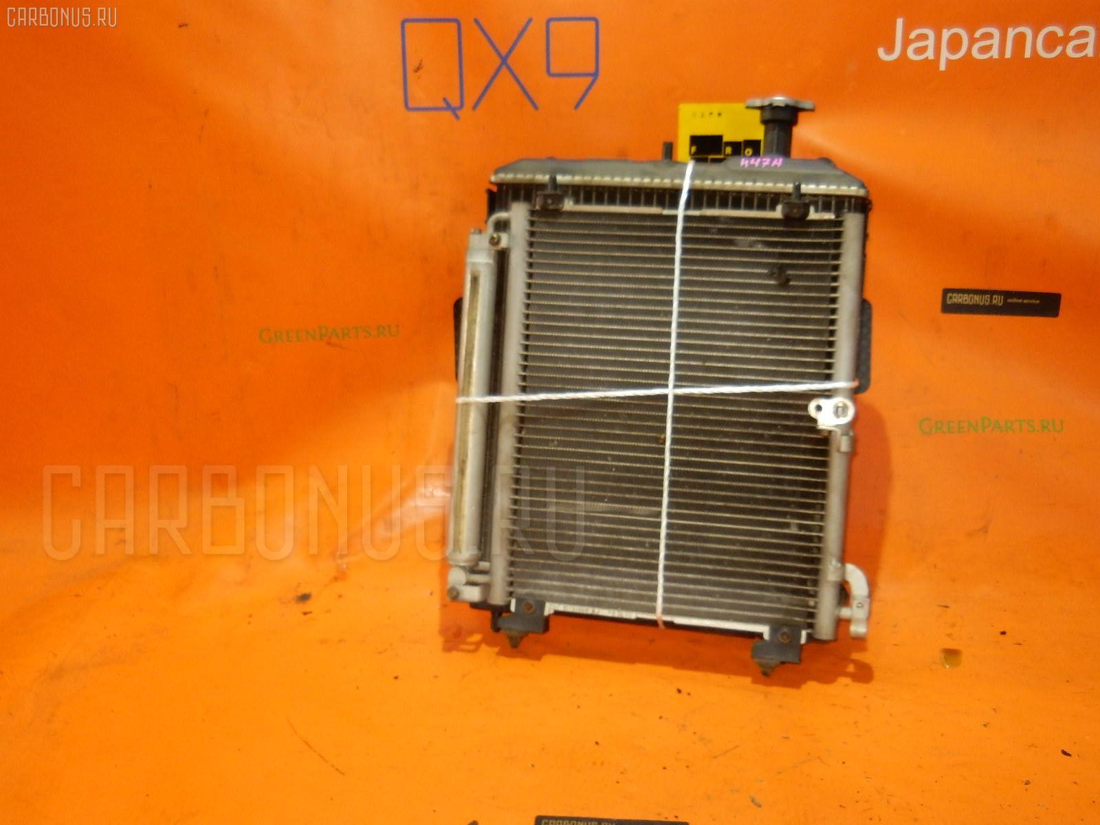 Радиатор ДВС MITSUBISHI MINICA H47A 3G83 Фото 1