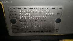 Капот TOYOTA ALTEZZA SXE10 Фото 6