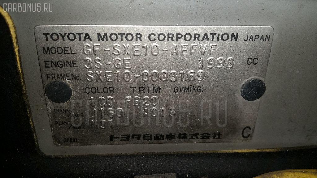 Защита двигателя TOYOTA ALTEZZA SXE10 3S-GE Фото 2