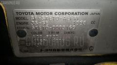 Защита двигателя TOYOTA ALTEZZA SXE10 3S-GE Фото 3