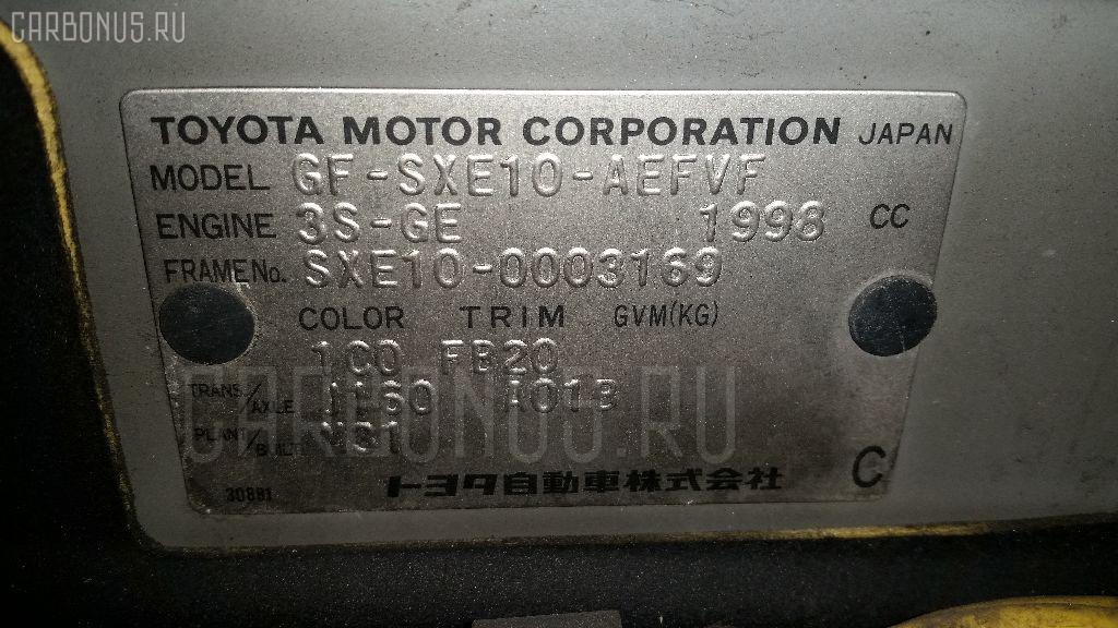 Блок управления климатконтроля TOYOTA ALTEZZA SXE10 3S-GE Фото 3