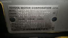 Блок управления климатконтроля Toyota Altezza SXE10 3S-GE Фото 4