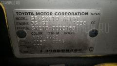 Молдинг на дверь Toyota Altezza SXE10 Фото 3