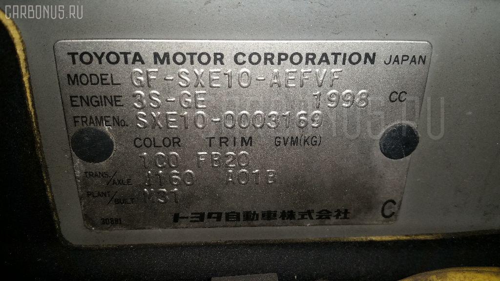 Датчик расхода воздуха TOYOTA ALTEZZA SXE10 3S-GE Фото 3
