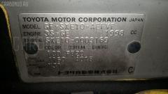 Ветровик Toyota Altezza SXE10 Фото 2