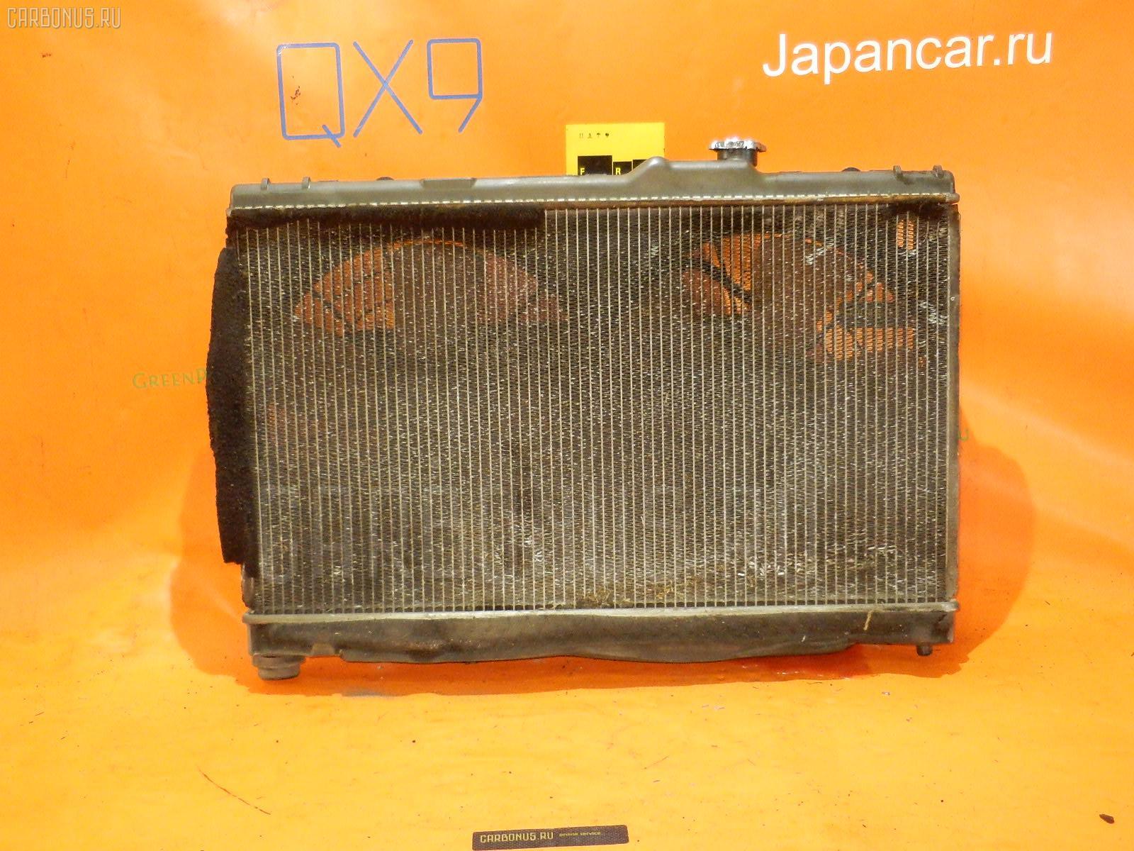 Радиатор ДВС TOYOTA ALTEZZA SXE10 3S-GE. Фото 7