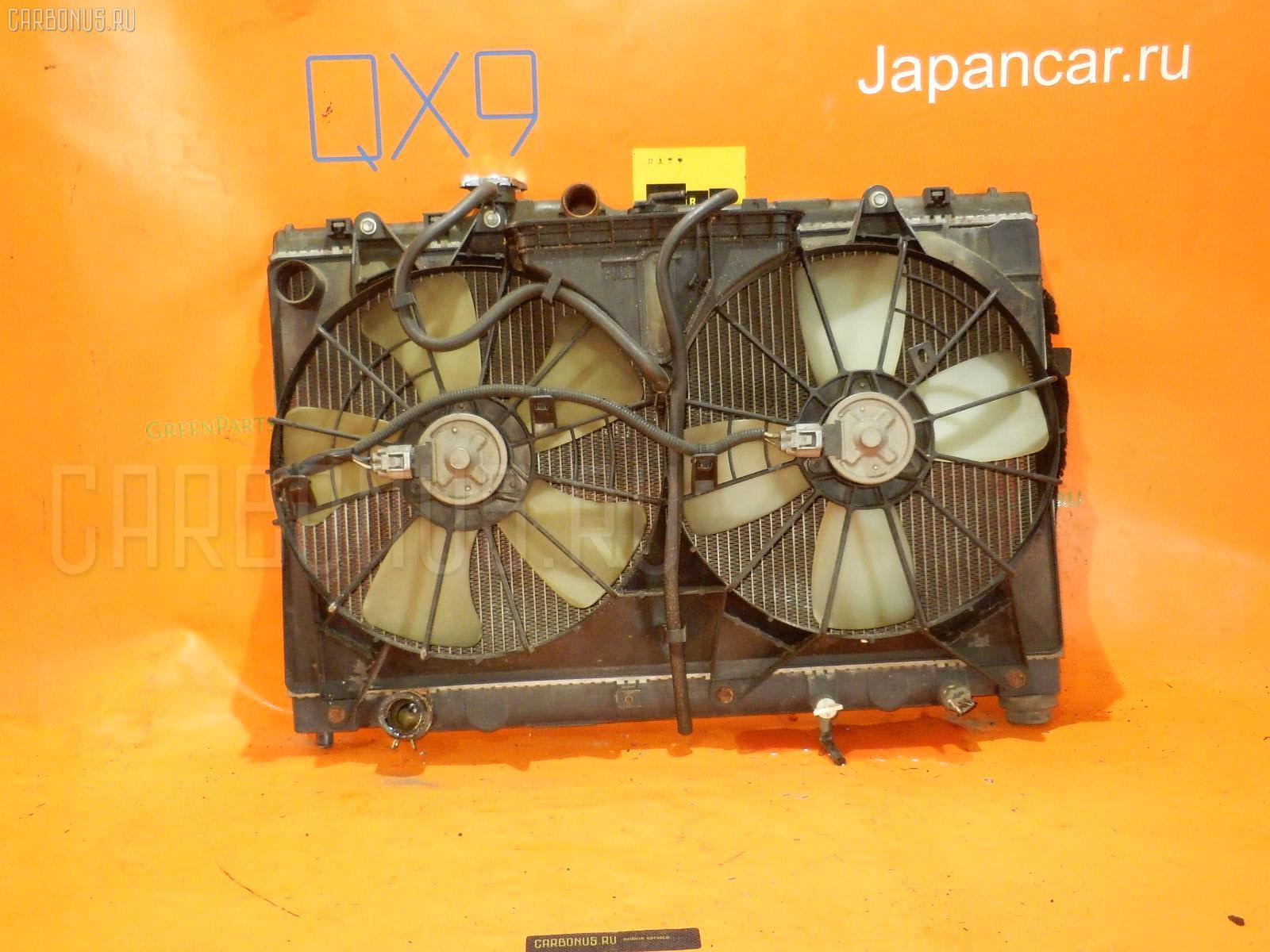 Радиатор ДВС TOYOTA ALTEZZA SXE10 3S-GE. Фото 8