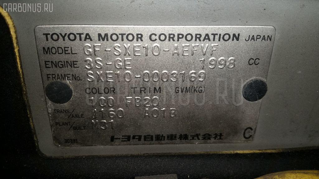 Радиатор ДВС TOYOTA ALTEZZA SXE10 3S-GE Фото 3