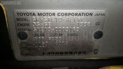 Радиатор ДВС Toyota Altezza SXE10 3S-GE Фото 7
