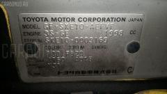 Бензонасос Toyota Altezza SXE10 3S-GE Фото 3