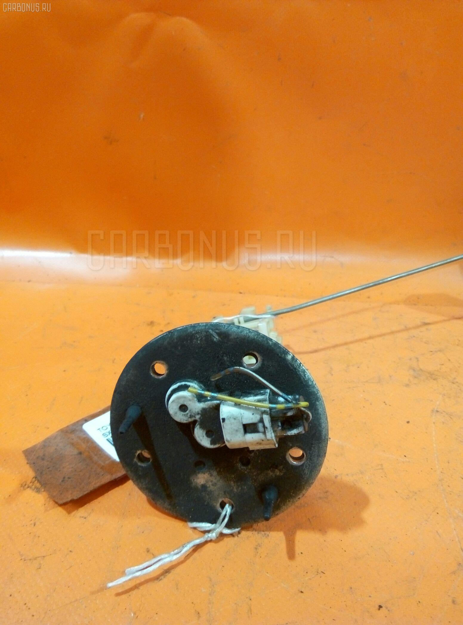 Датчик уровня топлива TOYOTA ALTEZZA SXE10 3S-GE Фото 1