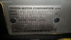 Датчик уровня топлива TOYOTA ALTEZZA SXE10 3S-GE Фото 3