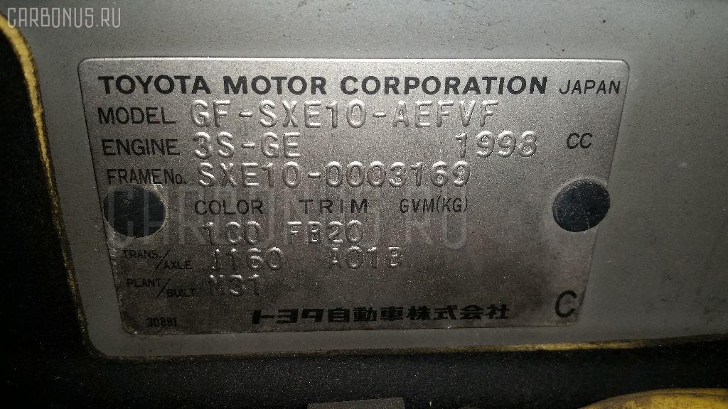 Патрубок радиатора ДВС TOYOTA ALTEZZA SXE10 3S-GE Фото 2