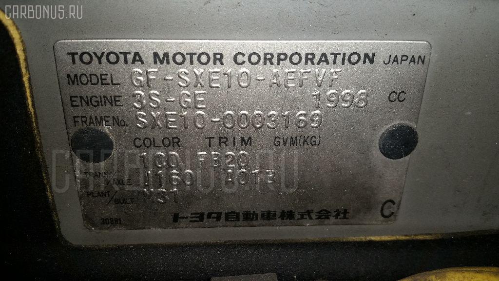 Тросик капота TOYOTA ALTEZZA SXE10 Фото 2