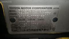 Датчик ABS Toyota Altezza SXE10 3S-GE Фото 2