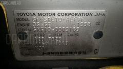 Переключатель поворотов Toyota Altezza SXE10 Фото 3