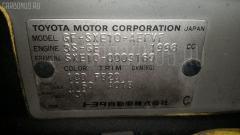 Тяга реактивная Toyota Altezza SXE10 Фото 2