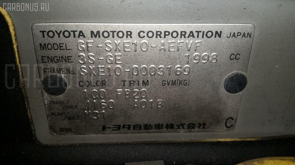 Рычаг TOYOTA ALTEZZA SXE10 3S-GE Фото 2