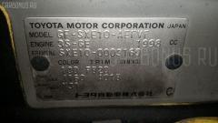 Балка под ДВС Toyota Altezza SXE10 3S-GE Фото 2