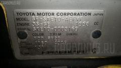 Коллектор выхлопной TOYOTA ALTEZZA SXE10 3S-GE Фото 3