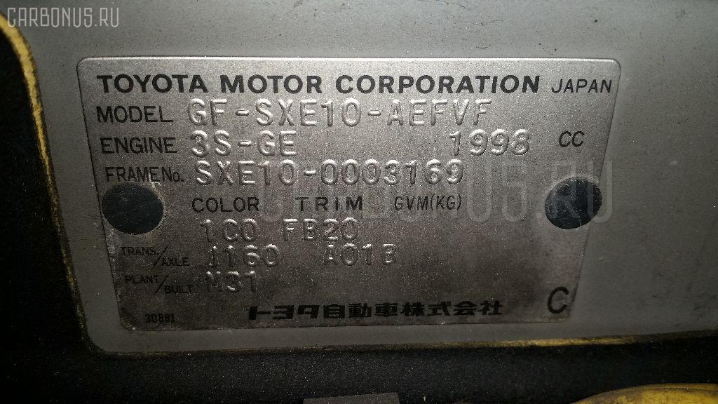 Глушитель TOYOTA ALTEZZA SXE10 3S-GE Фото 3