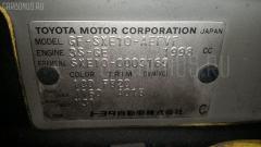Сигнал Toyota Altezza SXE10 Фото 5