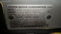 Шторка багажника TOYOTA ALTEZZA SXE10 Фото 4