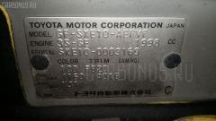 Мотор печки TOYOTA ALTEZZA SXE10 Фото 3