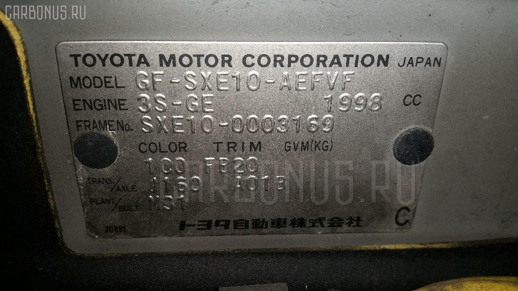 Главный тормозной цилиндр TOYOTA ALTEZZA SXE10 3S-GE Фото 3