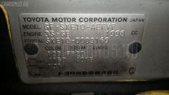 Замок зажигания Toyota Altezza SXE10 Фото 3