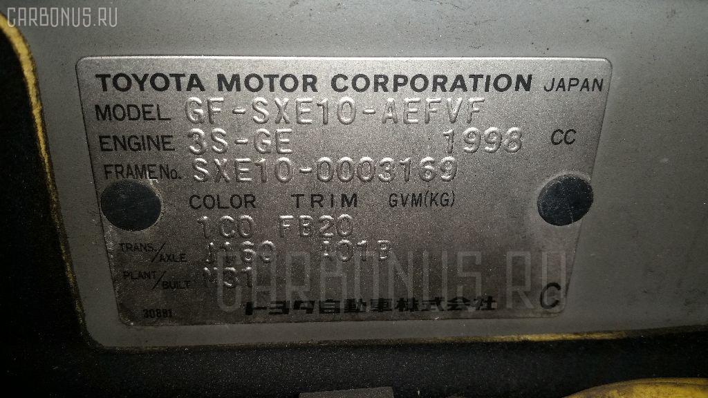 Шланг кондиционера TOYOTA ALTEZZA SXE10 3S-GE Фото 2