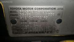 Шланг кондиционера Toyota Altezza SXE10 3S-GE Фото 3