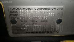 Крепление капота Toyota Altezza SXE10 Фото 2