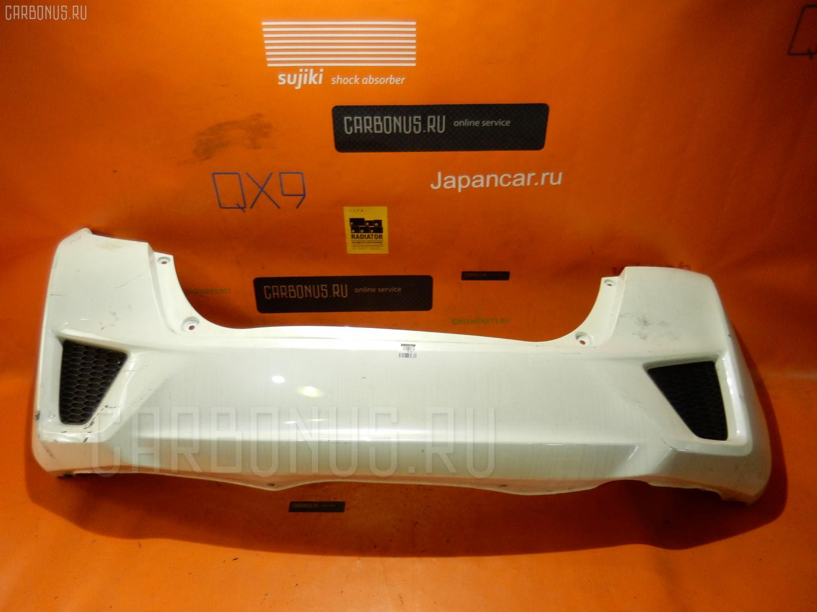 Бампер HONDA FIT HYBRID GP5 Фото 1