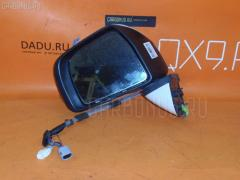 Зеркало двери боковой Daihatsu Move L175V Фото 2
