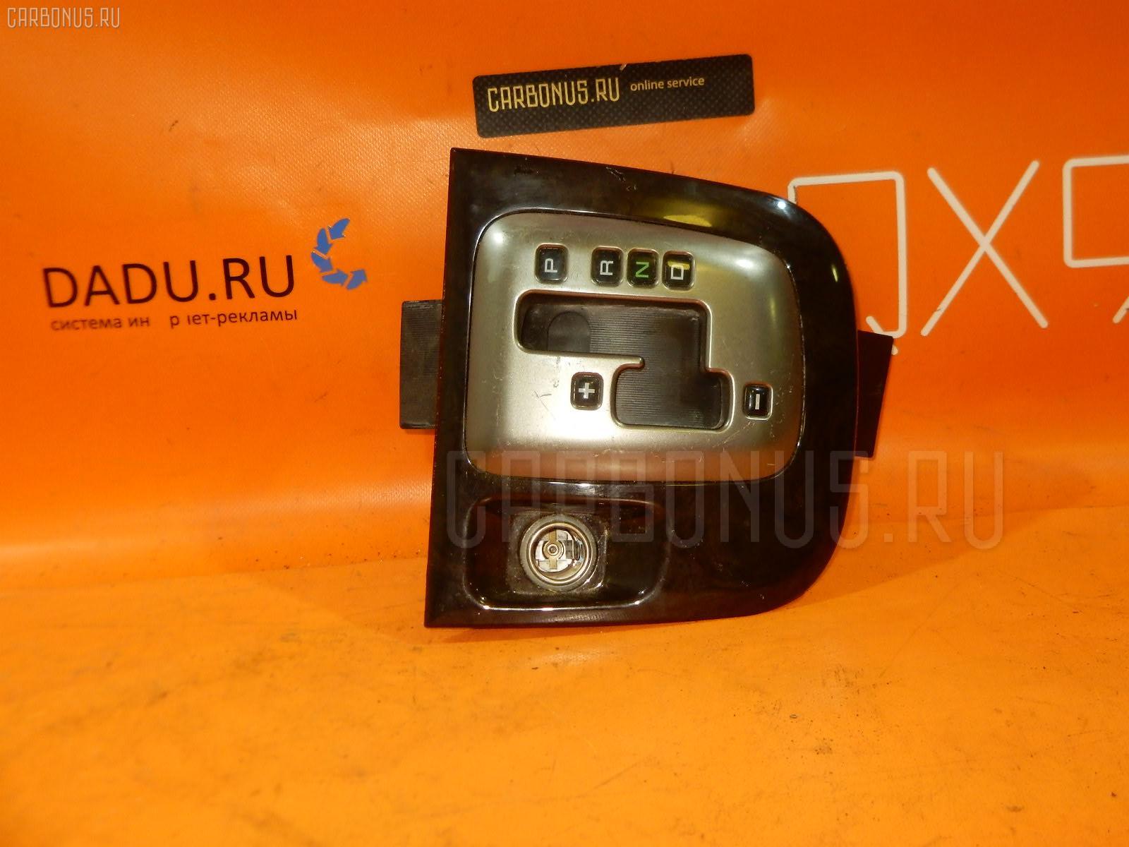 Консоль магнитофона MITSUBISHI CHARIOT GRANDIS N94W. Фото 6