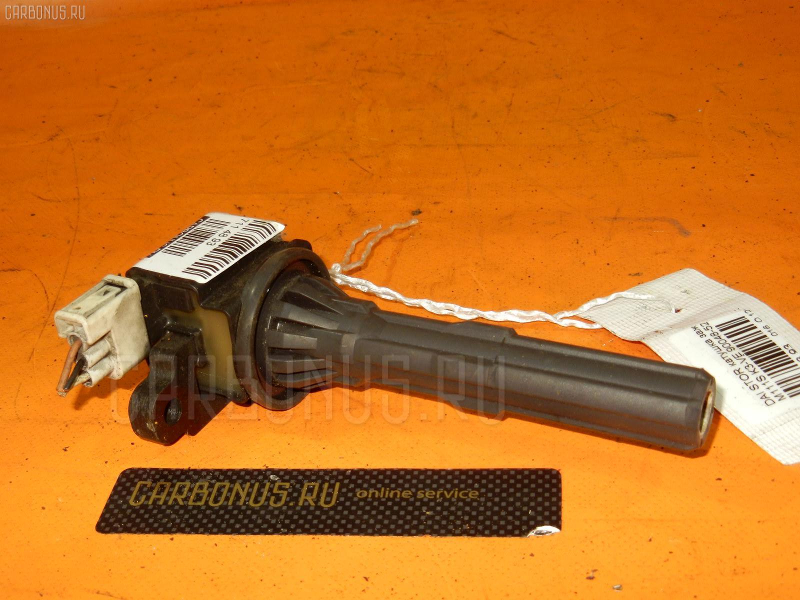 Катушка зажигания TOYOTA DUET M111A K3-VE. Фото 9