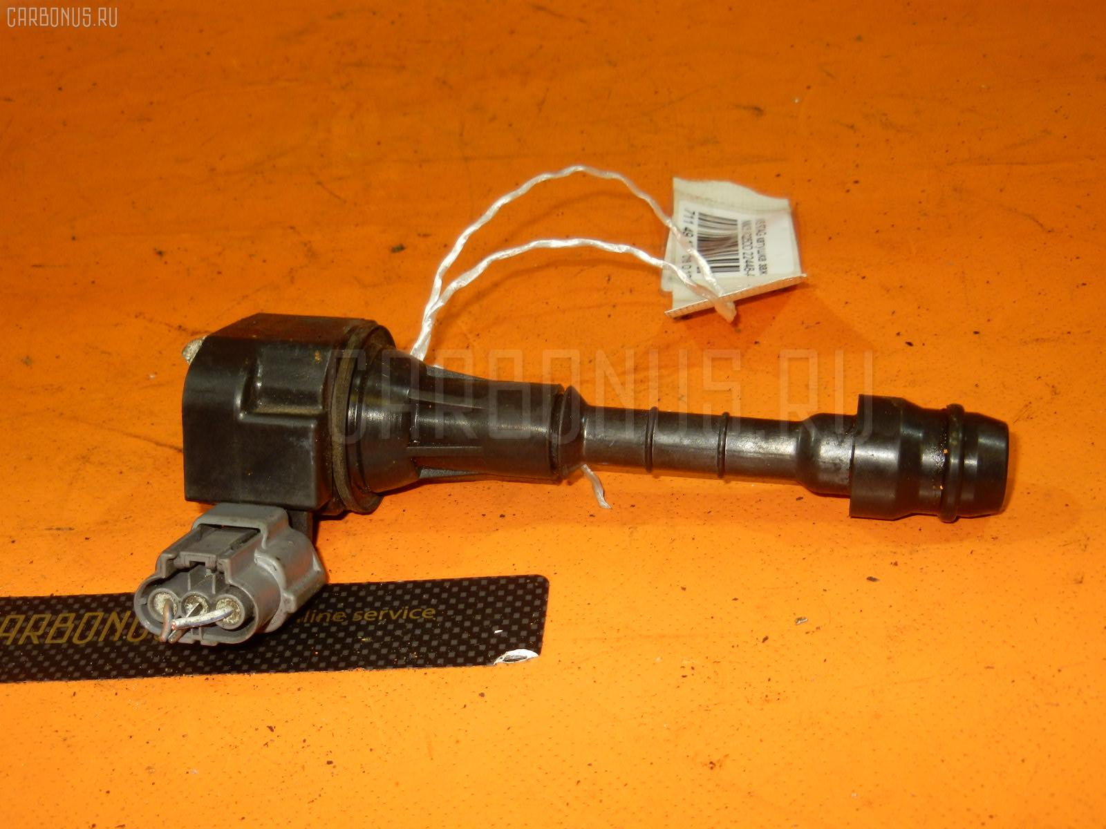 Катушка зажигания Nissan Stagea NM35 VQ25DD Фото 1