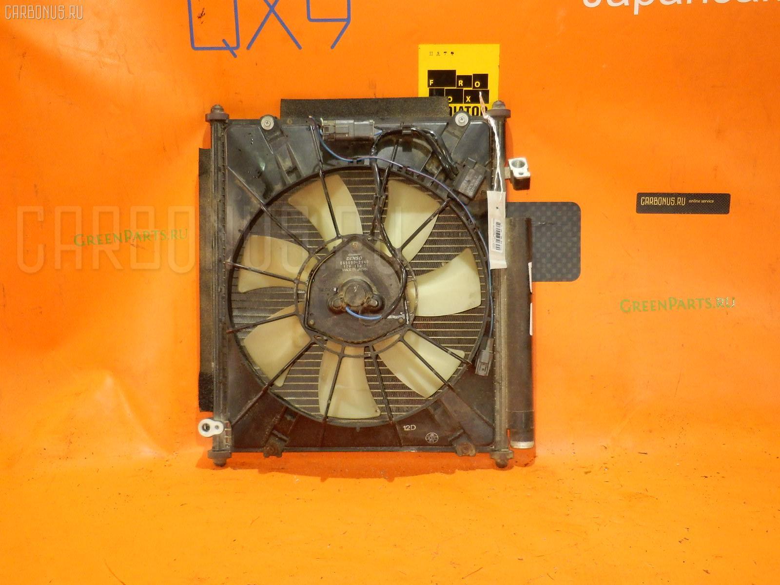 Радиатор кондиционера HONDA FIT GD2 L13A. Фото 6